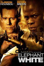 Elephant White ปมฆ่า ข้ามโลก (2011)