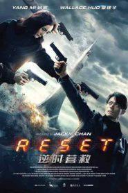 Reset ย้อนเวลา ล่าทะลุมิติ (2017)