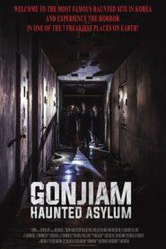 Gonjiam: Haunted Asylum กอนเจียม: สถานผีดุ (2018)