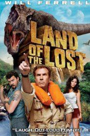Land of the Lost ข้ามมิติตะลุยแดนอัศจรรย์ (2009)