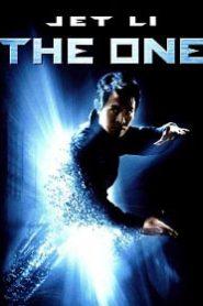 The One เดี่ยวมหาประลัย (2001)