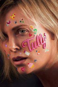 Tully ทัลลี่ (2018)