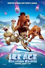 Ice Age: Collision Course ไอซ์ เอจ 5: ผจญอุกกาบาตสุดอลเวง (2016)