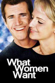 What Women Want ผมรู้นะ คุณคิดอะไร (2000)