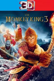 The Monkey King 3: Kingdom of Women (Xi you ji zhi n? er guo) ไซอิ๋ว 3 ตอน ศึกราชาวานรพิชิตเมืองแม่ม่าย (2018) 3D