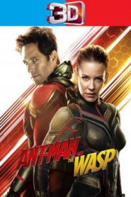Ant-Man and the Wasp แอนท์-แมน และ เดอะ วอสพ์ (2018) 3D