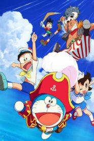 Doraemon The Movie (Nobita no Takarajima) โดราเอมอน ตอน เกาะมหาสมบัติของโนบิตะ (2018)
