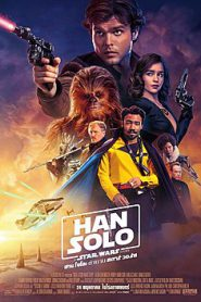 Han Solo: A Star Wars Story ฮาน โซโล: ตำนานสตาร์ วอร์ส (2018)