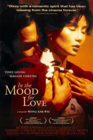 In the Mood for Love ห้วงรักอารมณ์เสน่หา (2000)