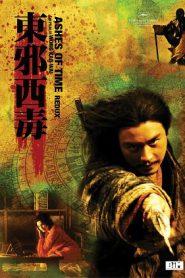 Ashes of Time (Dung che sai duk) มังกรหยก ศึกอภิมหายุทธ (Redux 2008)