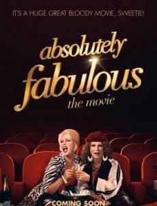 Absolutely Fabulous: The Movie เว่อร์สุด มนุษย์ป้า (2016)