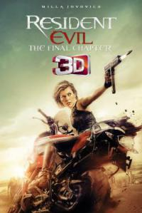 Resident Evil: The Final Chapter อวสานผีชีวะ (2016) 3D