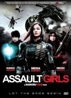 Assault Girls เพชฌฆาตไซบอร์กล่าระห่ำเดือด
