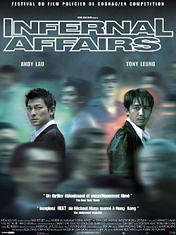 Infernal Affairs 2คน2คม 1
