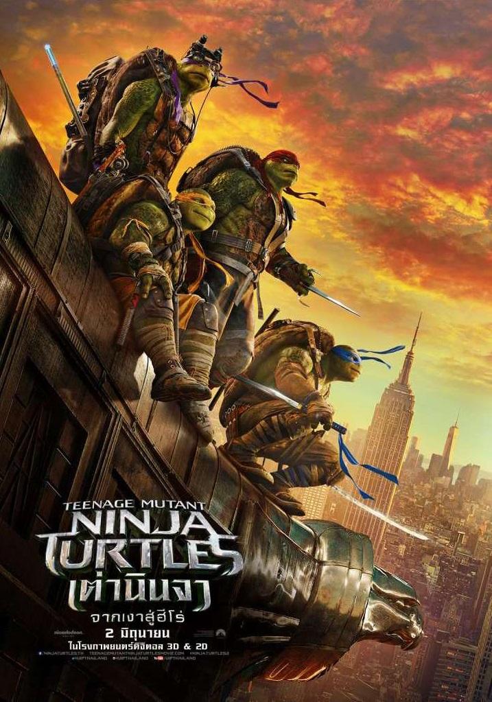 Teenage Mutant Ninja Turtles: Out of the Shadows เต่านินจา จากเงาสู่ฮีโร่ (2016)