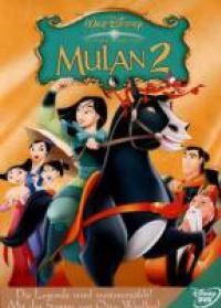 Mulan มู่หลาน 1