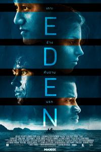 Eden เกาะร้าง…สันดานนรก (2015)