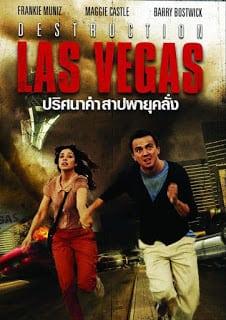 Destruction Las Vegas ปริศนาคำสาปพายุคลั่ง (2013)