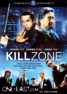SPL (KillZone) ทีมล่าเฉียดนรก