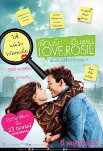 Love Rosie เพื่อนรักกั๊กเป็นแฟน (2014)