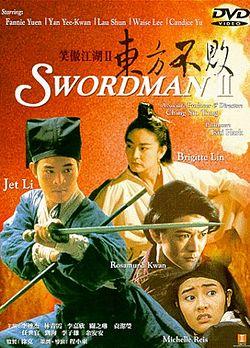 Swordsman เดชคัมภีร์เทวดา 2