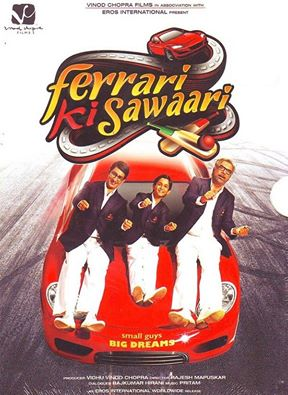 Ferrari Ki Sawaari ฝันพุ่งไกล (2012)