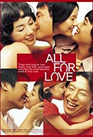 All for Love 7 วันกับคำสั้นๆว่า…รัก (2005)