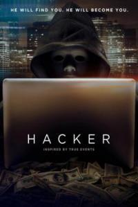 Hacker อัจฉริยะแฮกข้ามโลก (2016)