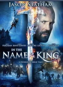 In the name of the king ศึกนักรบกองพันปีศาจ 1