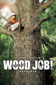 Wood Job! (Wood Job!: Kamusari n?n? Nichij?) (2014)