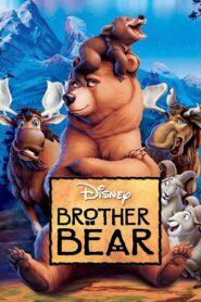 Brother Bear มหัศจรรย์หมีผู้ยิ่งใหญ่ (2003)