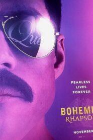 Bohemian Rhapsody โบฮีเมียน แรปโซดี (2018)
