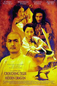Crouching Tiger Hidden Dragon พยัคฆ์ระห่ำ มังกรผยองโลก (2000)
