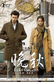 Late Autumn (Man-choo) ครั้งหนึ่ง ณ ฤดูแห่งรัก (2010)