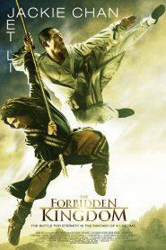 The Forbidden Kingdom หนึ่งฟัดหนึ่ง ใหญ่ต่อใหญ่ (2008)