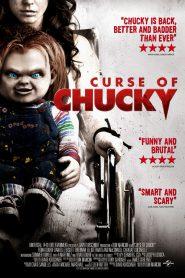 Curse of Chucky คำสาปแค้นฝังหุ่น (2013)