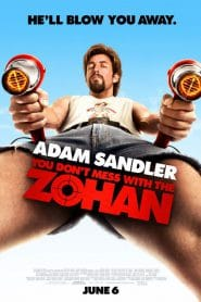 You Don't Mess with the Zohan อย่าแหย่โซฮาน (2008)