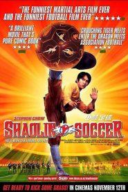 Shaolin Soccer นักเตะเสี้ยวลิ้มยี่ (2001)