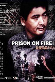 Prison on Fire II (Gam yuk fung wan II: To faan) โหดเดือดระอุ (1991)