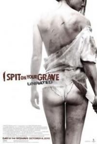 I Spit on Your Grave เดนนรก ต้องตาย (2010) (ภาค 1)