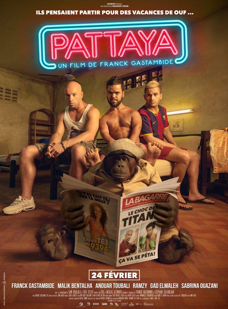 Pattaya พัทยา อะฮ่า อะฮ่า (2016)