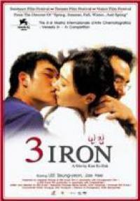 3-Iron ชู้รัก พิษลึก