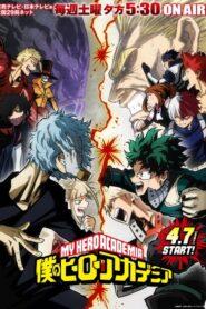My Hero Academia Season 3 (ภาค3) ตอนที่ 1-25 ซับไทย