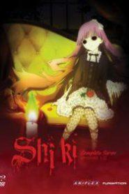 Shiki ศพปีศาจ [ซับไทย]