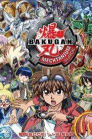 Bakugan Mechtanium Surge บาคุกัน ภาค4