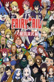 Fairy Tail แฟรี่เทล ศึกจอมเวทอภินิหาร ภาค5 [ซับไทย]