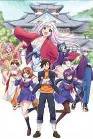 Yuragi-sou no Yuuna-san ตอนที่ 1-12+OVA ซับไทย