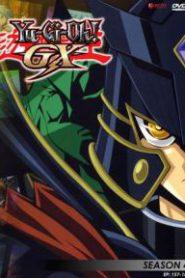 Yu-Gi-Oh GX เกมกลคนอัจฉริยะ GX Season 4