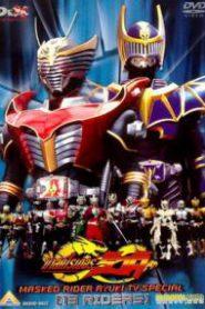 Mask Rider Ryuki มาสไรเดอร์ริวคิ