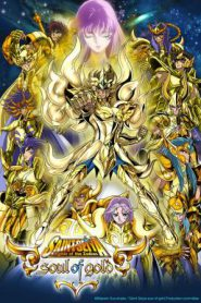 Saint Seiya Soul of Gold เซนต์เซย์ย่า เหล่าโกลดเซนต์คืนชีพ